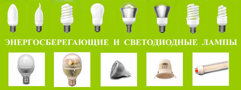 Прожекторы светодиодные купить в Москве, цена в интернет